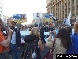 去年9月末莫斯科的大规模反战示威。示威者手举标语呼吁普京从乌克兰滚出去 (美国之音白桦拍摄)
