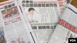 台湾媒体大篇幅报道选战消息 (美国之音张永泰)
