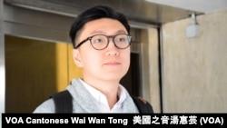 香港本土派梁天琦被裁定一項暴動罪名成立。(美國之音湯惠芸)