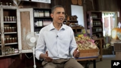 Weekly address, 08/20/11