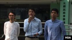 三名反送中運動政治素人(左起)司徒博文、劉晉宇及方浩軒參與元朗區議會選舉,挑戰傳統鄉事勢力。(攝影: 美國之音湯惠芸)