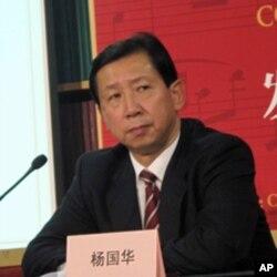 中国外商投资企业协会官员杨国华