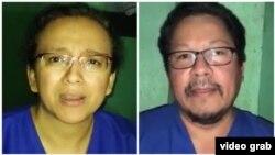 Miguel Mora y Lucia Pineda, periodistas de 199% Noticias, medio nicaraguense confiscado por el gobierno de Daniel Ortega.