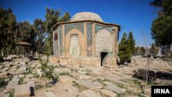 گورستان دارالسلام شیراز - آرشیو