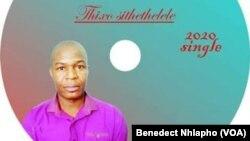 UNgqabutho Voko umculi weqembu leNkayi Messengers