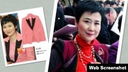 李小琳身穿万元名牌服装高调亮相惹争议 (照片来自网络)