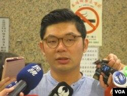 台湾在野党国民党立委许毓仁