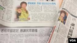 台湾媒体报道立法院副院长洪秀柱有关两岸关系的谈话(美国之音张永泰拍摄)