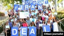 Warga AS yang mendukung perjanjian internasional tentang program nuklir Iran melakukan unjuk rasa di kota Los Angeles (foto: dok).