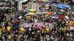 香港社民連七一遊行申請遭警方拒絕 將提出申訴