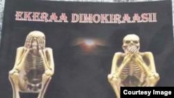 """""""Dukkana keessa taa'ee waaniin barreesseef"""" dogoggoora Qubee uumameef na ofkalchaa:Obbo Dajanee Xaafaa"""