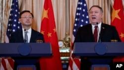 中國中共中央政治局委員、中央外事工作委員會辦公室主任楊潔篪2018年11月9日在華盛頓美國國務院出席聯合記者會。