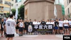 胡耀邦逝世三十周年 香港评说中共开明领导人