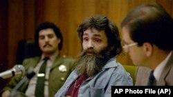 Mensonu je 12. puta odbijen zahtjev da bude uslovno pušten na slobodu