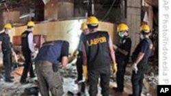 印尼爆炸系伊斯兰祈祷团所为