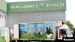 اسرائیل کمپنی کے اس اقدام کو یہود مخالف سرگرمی قرار دیتا ہے۔