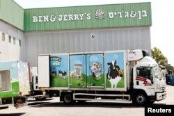 Pabrik es krim Ben & Jerry's di Beer-Tuvia, Israel (foto: dok).