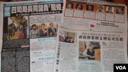 香港媒体大篇幅报道香港网民驱赶中国大陆游客事件(美国之音海彦拍摄)