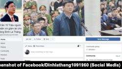 Một trang Facebook kêu gọi ủng hộ giảm án cho ông Đinh La Thăng xuất hiện hôm 14/1/2018