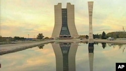 US Department of Energy's Fermilab