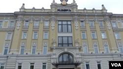 位於莫斯科市中心的羅斯石油公司總部大樓。(美國之音白樺攝)