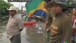 2011-10-13 美國之音視頻新聞: 洪災在越南又造成九人死亡並威脅曼谷