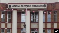 Ofishin hukumar zabe na kasar Liberia