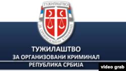 Logo Tužilaštva za organizovani kriminal (izvor: tok.jt.rs)