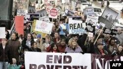 Демонстрация протеста (Архивное фото)