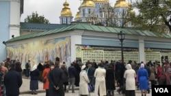 Киев, 23 апреля, 2017 года. Украинцы пришли почтить память погибших в Антитеррористической операции на востоке страны