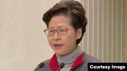 香港特首林鄭月娥在14日的記者會上(視屏截圖)