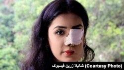 شکیلا زرین، ټپي شوې افغانه