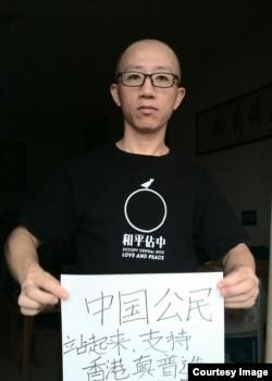 9月22日胡佳公开表态支持香港学生亲民主罢课行动。(胡佳推特图片)
