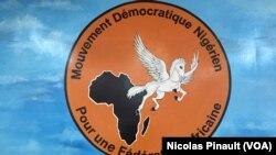 Le siège du parti Mouvement démocratique nigérien pour une fédération africaine (Moden) bat campagne, à Niamey, Niger, 16 février 2016. (VOA Nicolas Pinault)