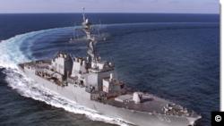Destroyer USS Roosevelt (DDG-80). Hình minh họa.