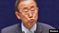 Babban sakataren majalisar dinkin Duniya Ban Ki-moon.