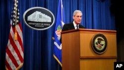 د ځانګړي تحقیقاتي کمیسیون مشر روبرت مولر