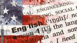 เรียนภาษาอังกฤษกับวีโอเอไทย
