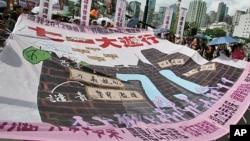 香港在回歸後每年舉行七一大遊行。(資料圖片)