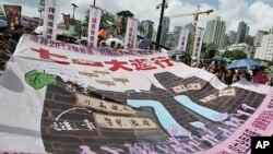 香港舉行2011年七一大遊行