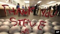 """10月5号美国加州一家苹果转卖店的橱窗上用唇膏写着""""感谢你,史蒂夫"""""""