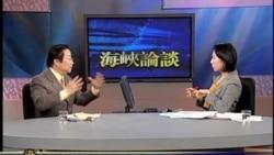 """海峡论谈: 吴伯雄提""""一国两区""""引争议"""