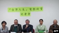 台湾人生电影放映会记者会