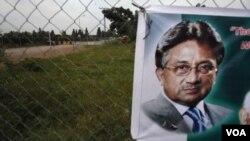 ການຮັບຟັງຄະດີທໍລະຍົດຕໍ່ຊາດ ຂອງອະດີດຜູ້ນໍາປາກິສຖານ ທ່ານ Pervez Musharraf ໄດ້ມີການຊັກຊ້າ ເພາະຢ້ານການວາງລະເບີດ
