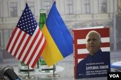"""Український переклад останніх мемуарів сенатора Маккейна """"Буремна хвиля"""""""