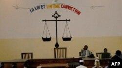 La cour de justice de N'Djamena, au Tchad, le 8 novembre 2007.