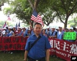 中國民主黨主席劉東星從紐約來慶賀達賴喇嘛生日