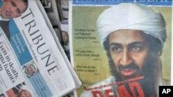 Des journaux pakistanais annonçant la mort de ben Laden en mai 2011 (AP)