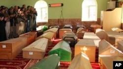 ترکی: فضائی حملے میں ہلاک ہونے والوں کی تدفین