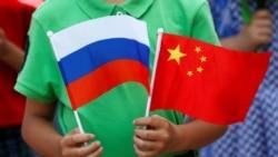 俄罗斯从美中关系变化中获利